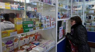 Лекарство за 197 рублей - непозволительная роскошь