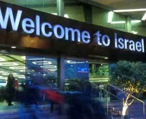 Про лечение в Израиле