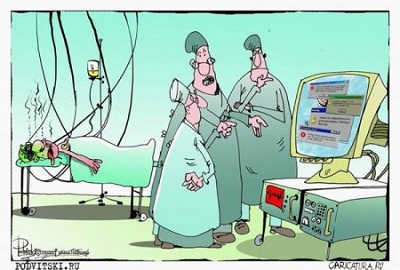 На чём гадают врачи